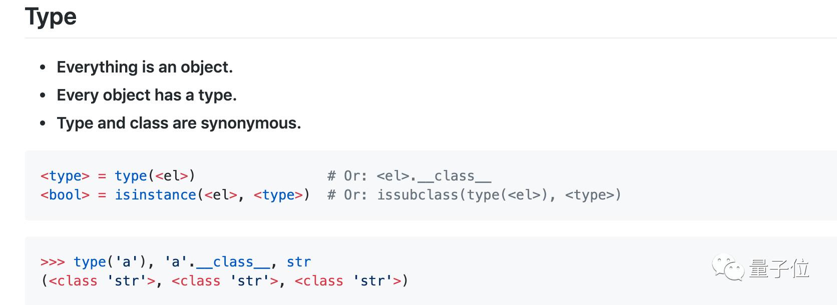 【技术杂谈】超全 Python 速查表登上 GitHub 热榜,标星 4600+