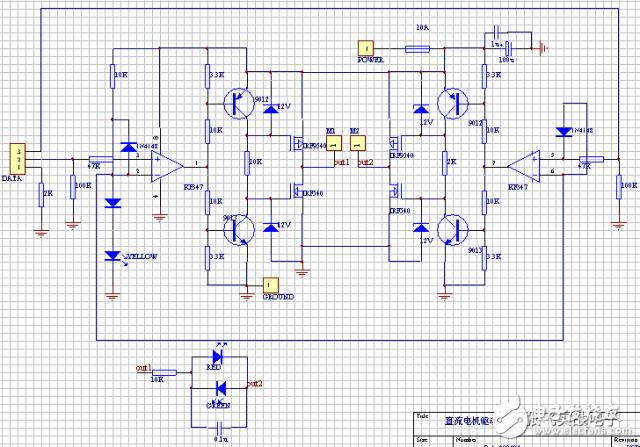 【設計技巧】直流電機驅動電路設計