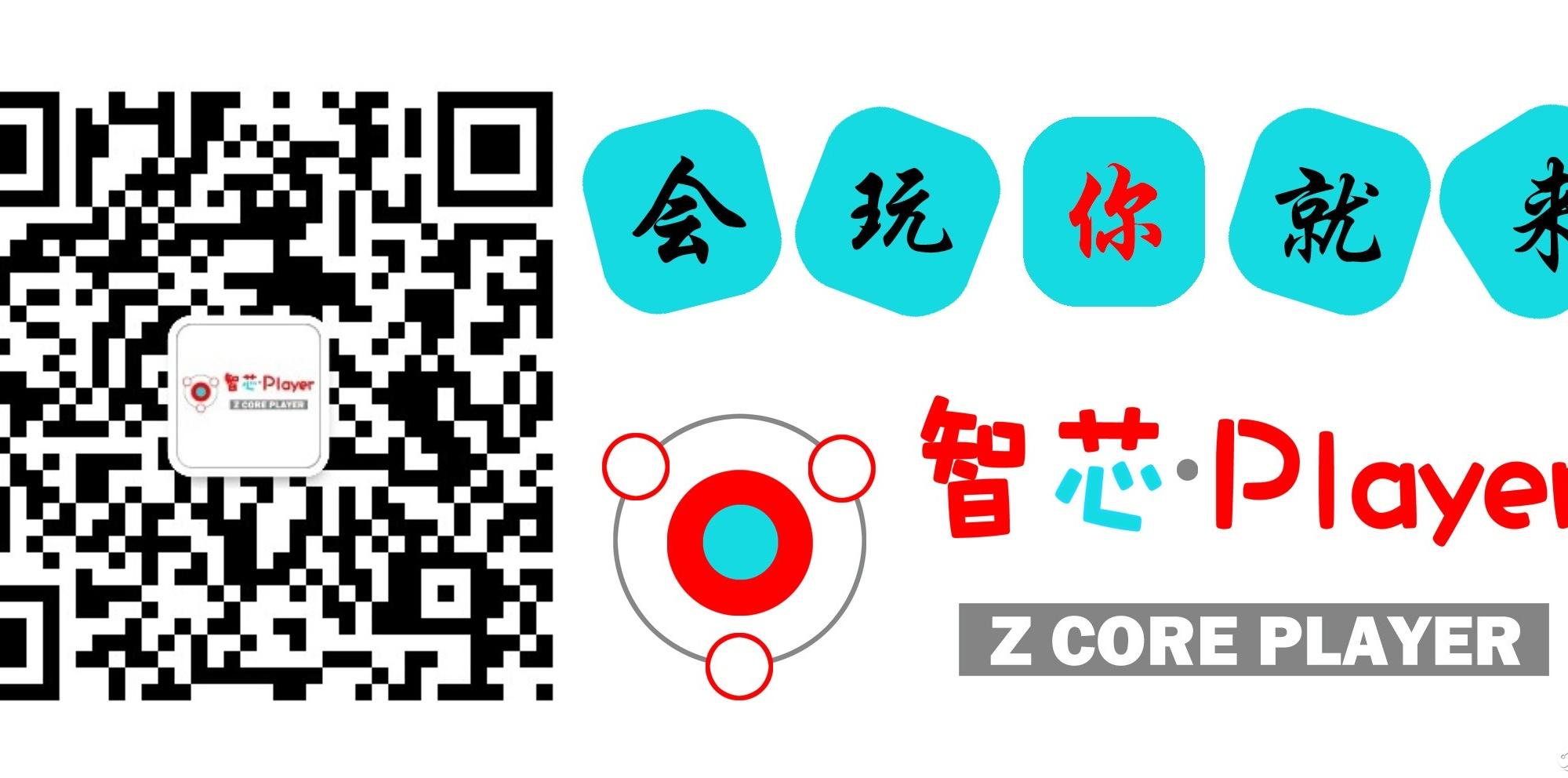【Toybrick RK3399Pro AI开发板试用体验】ACT Ⅳ:装载USB摄像头