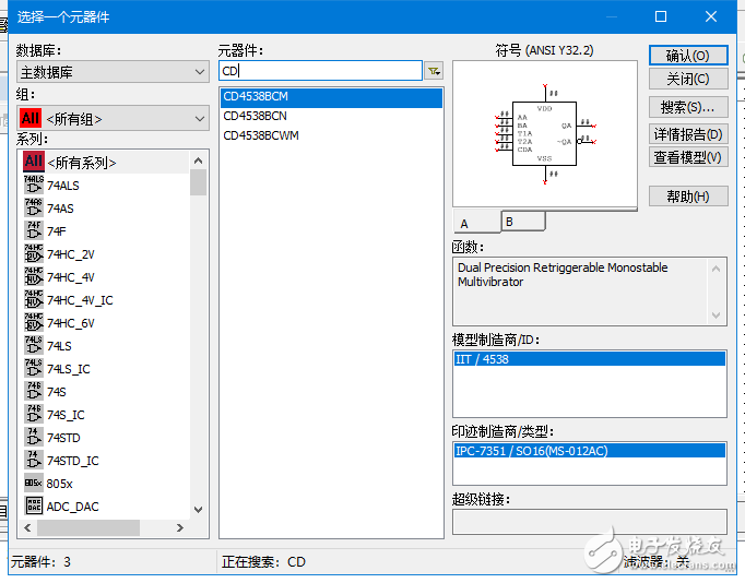 MUltisim12.0版本没有CD4047和C1061元件,怎么添加这山洞两个元件?急急急!!
