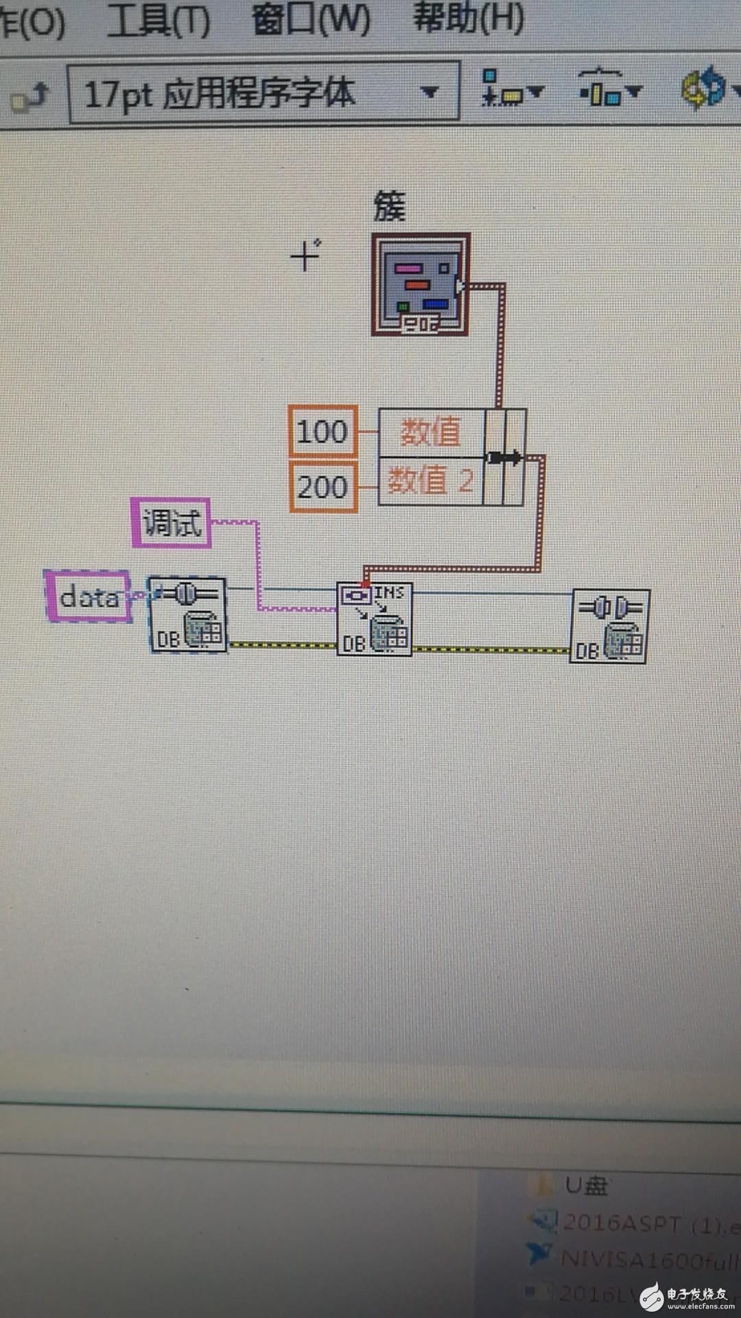 如何实现Labview 导入Access 数据库自动编号?