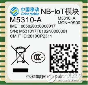 强烈推荐中移的NB-IoT通信模组——M5310-A