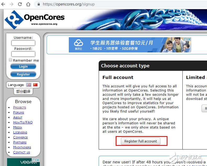 opencores.org注冊指南