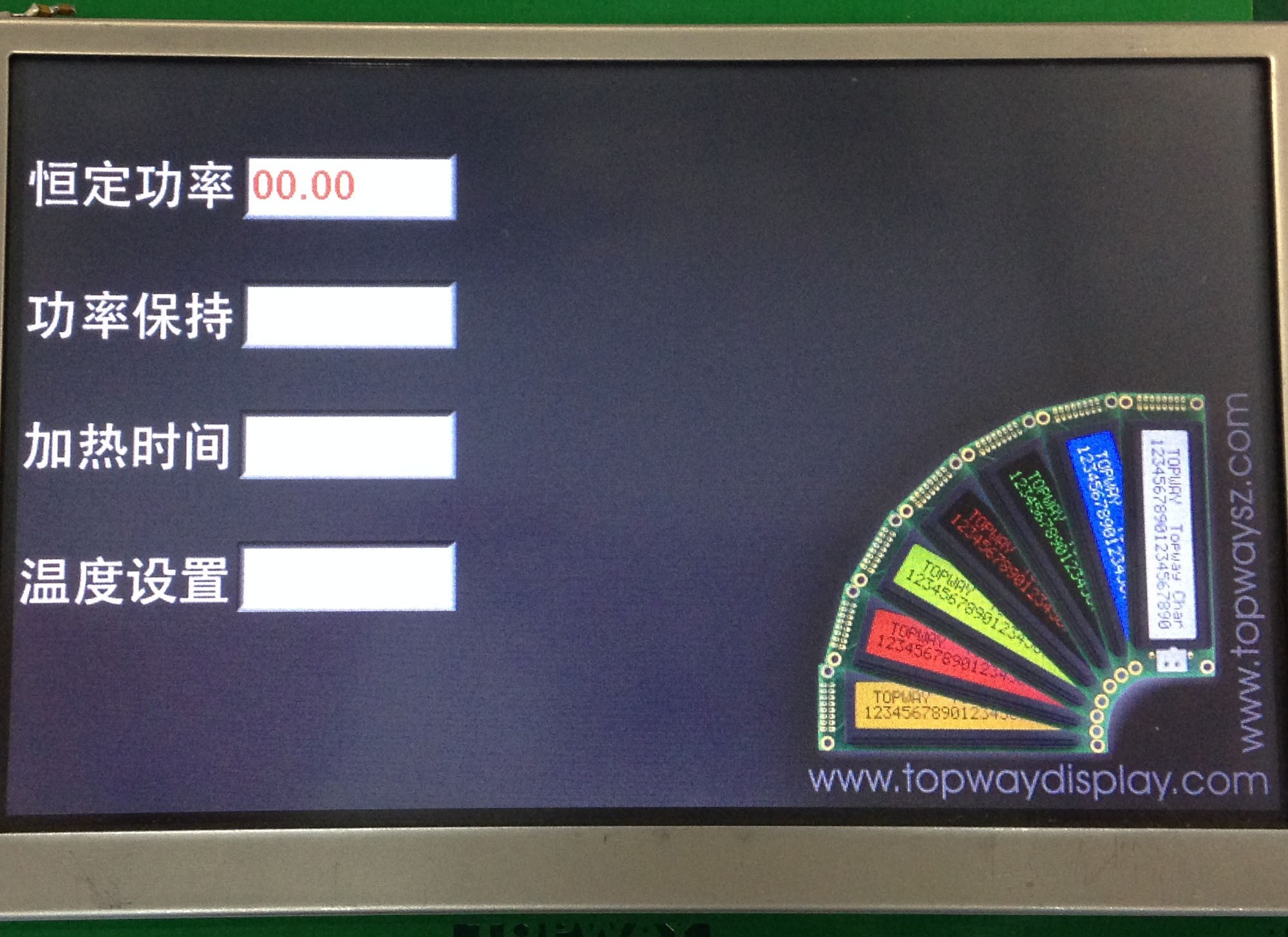 使用PIP键盘输入数字小数位--Smart LCD
