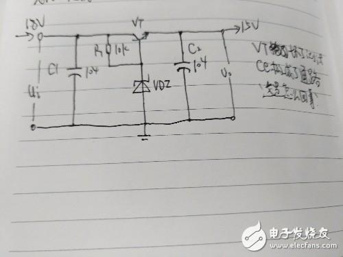 三极管8050ce极短路,成为通路,什么原因