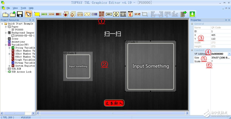 显示二维码--smart LCD