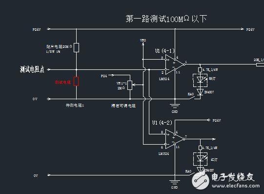 关于LM324电路设计