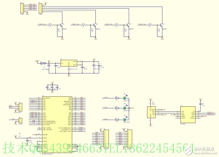STM32单片机设计的驱动步进电机28BYJ-48