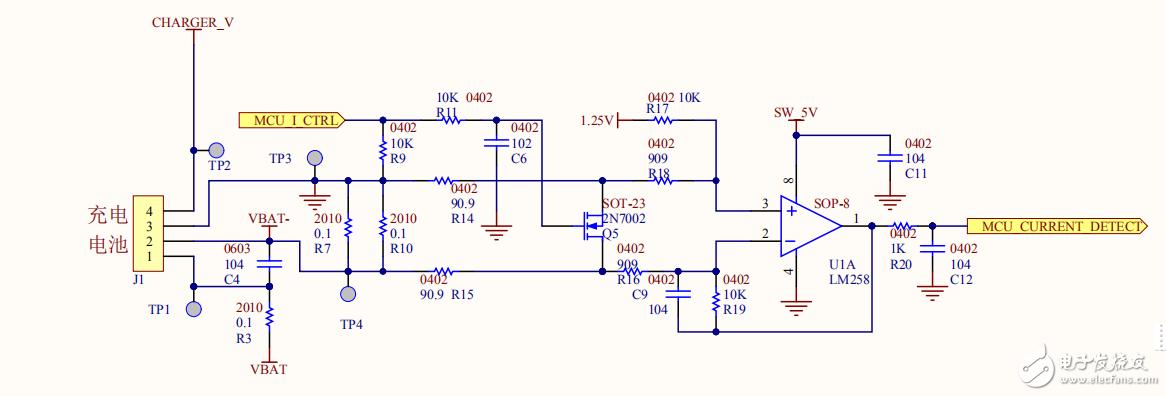 电池电流充电电流检查