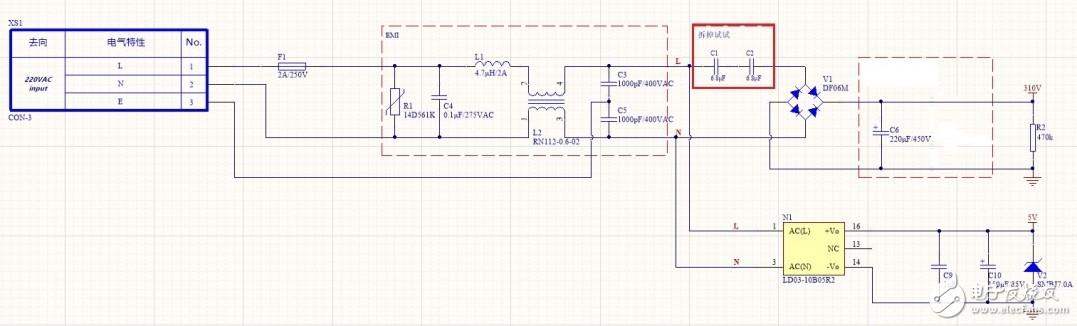 如何分析整流电路前端串的电容有什么作用?