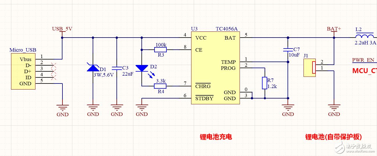 基于单节锂电池供电电源电路的设计