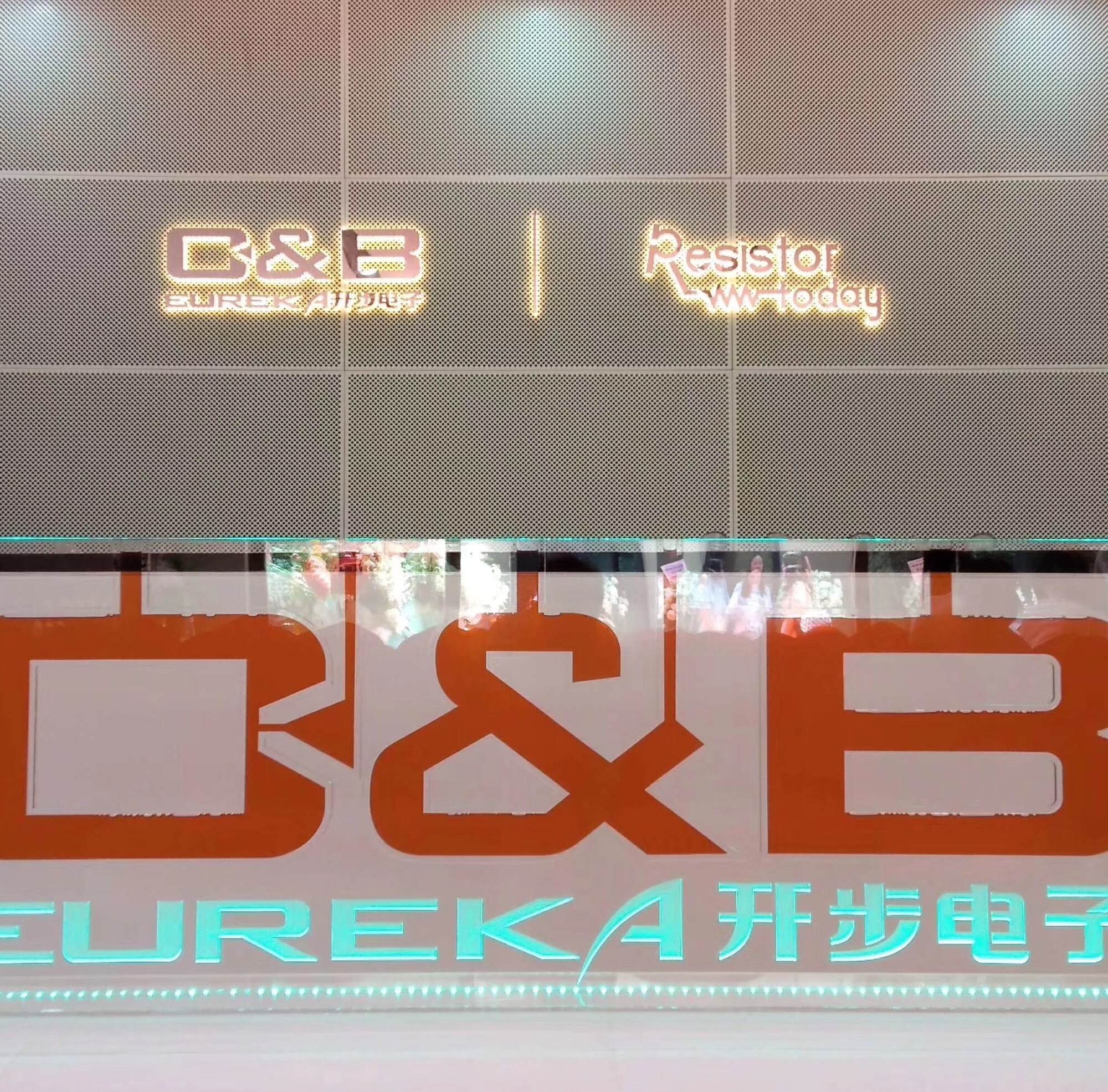 开步电子战略收购长沙韶光厚膜电子 加速打造国际一线电阻品牌