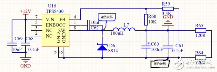 如何抑制DCDC输出的高频噪声?