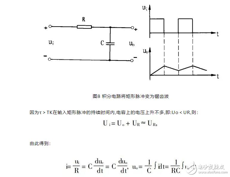 【微信精选】一文讲解RC电路耦合、相移、滤波、微分、积分...