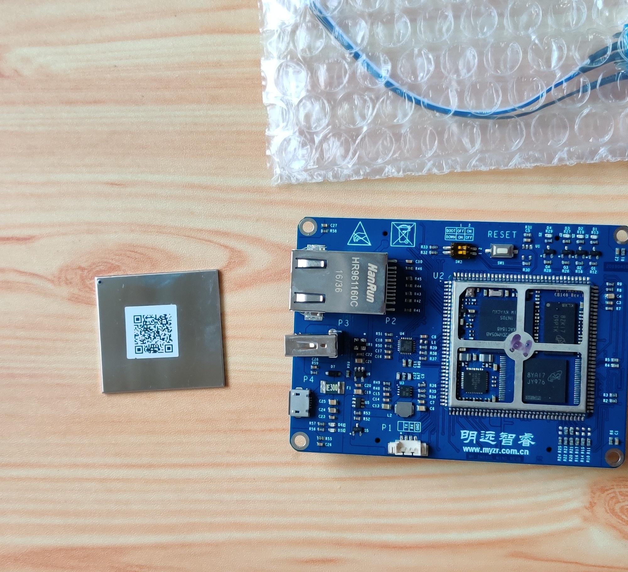 明遠智睿MY-IMX6-EK140開發板開箱及試用