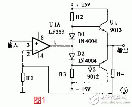 如何理解使用推挽电路来增加运放的电流输出能力?