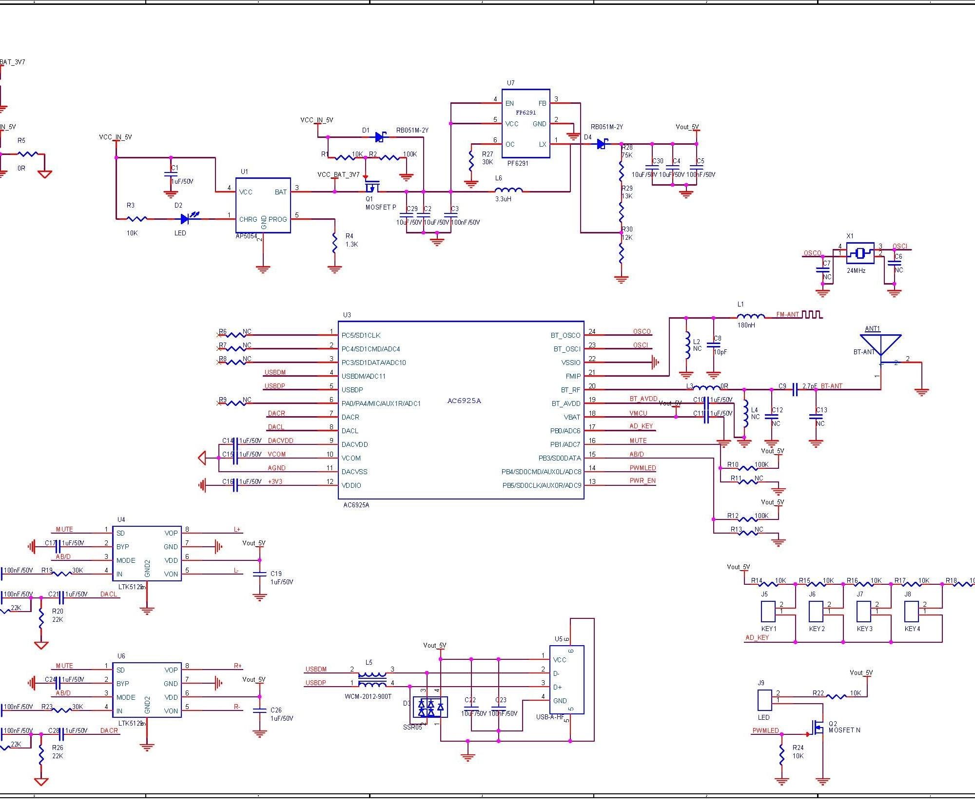 杰理AC6925A 功放芯片使能后 藍牙連接自動斷開