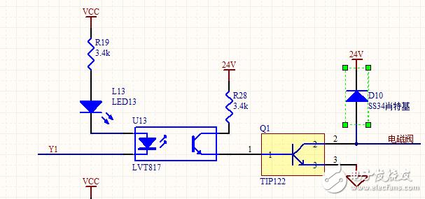 三极管控制电磁阀电路发热厉害,如何解决?