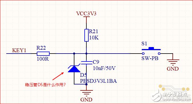 请教按键电路中的稳压管是什么作用?