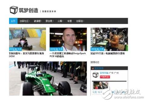 【微信精选】十个硬件工程师必看的中文网站,你不看看?