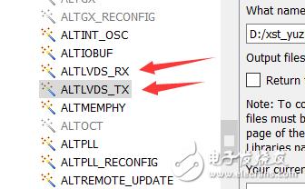 altera有没有办法实现xilinx的IOBUFDS的办法?