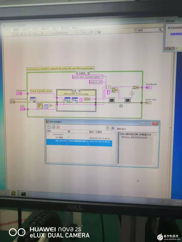 知道机子的wifiSSID 和密码? 怎样用labview 来自动连接wifi测试