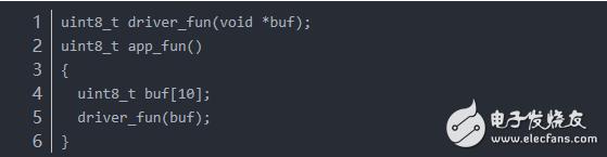 嵌入式编程节约内存技巧