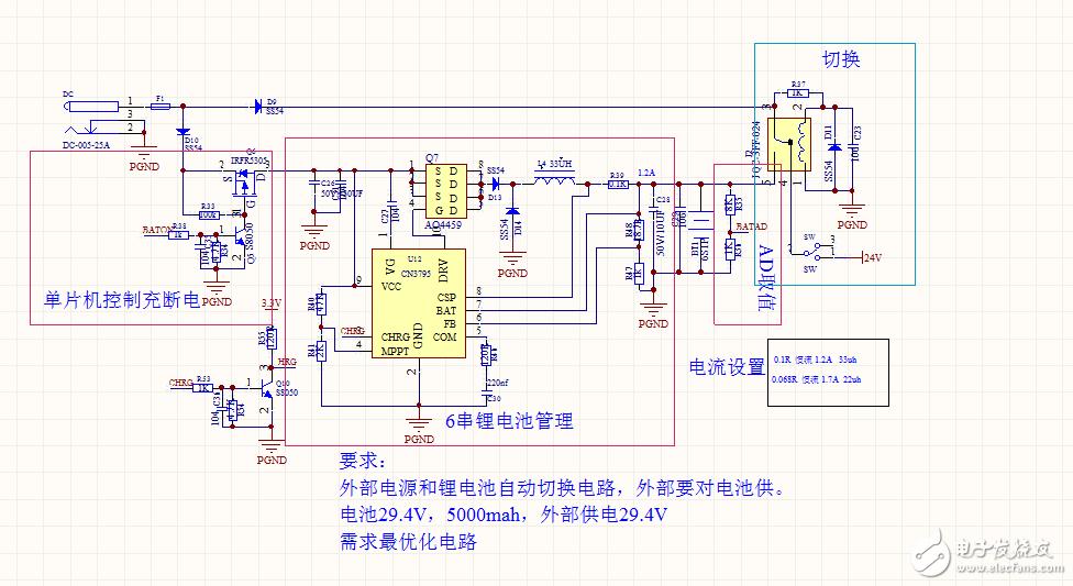 请教双电源自动切换的最优化电路设计方案?