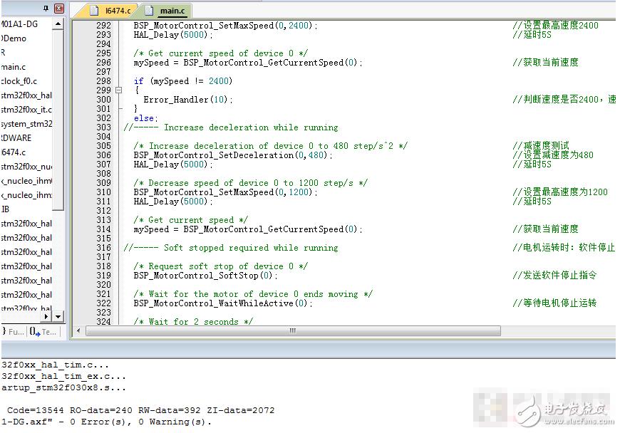 基于STM32F0+L6474步进驱动开源分享:源码+原理图+BOM表等全部开源