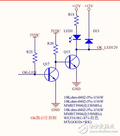 求助,求助!各位大佬帮忙看看这个电路,怎样能让发光管常亮。OK-LED接单片机IO口的。