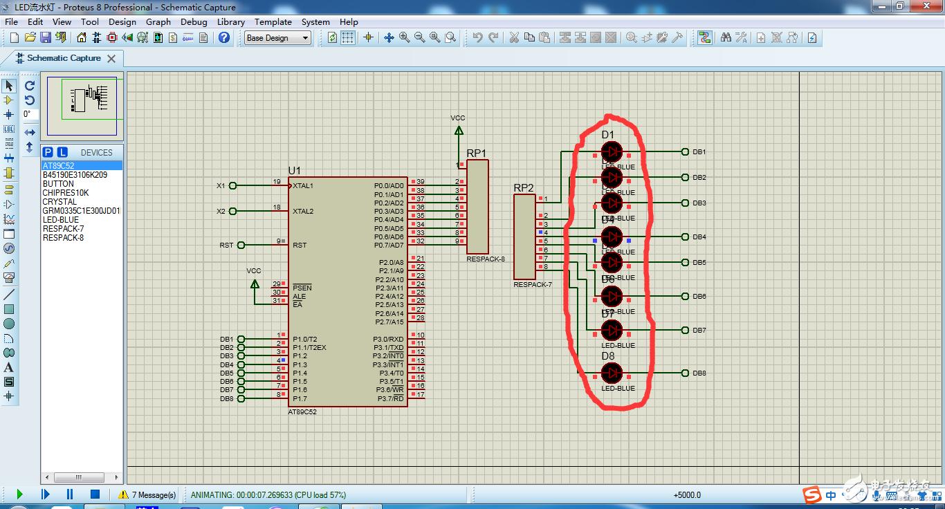 proteus8.7仿真时为啥只是高低电平的变化而元器件的变化?