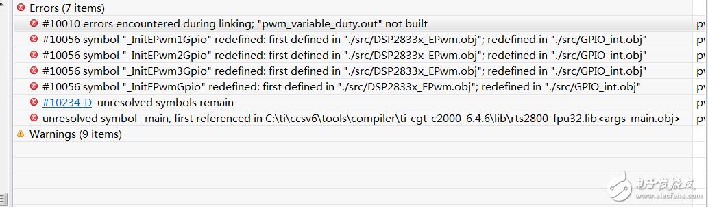 ccs6.0编程中出现问题