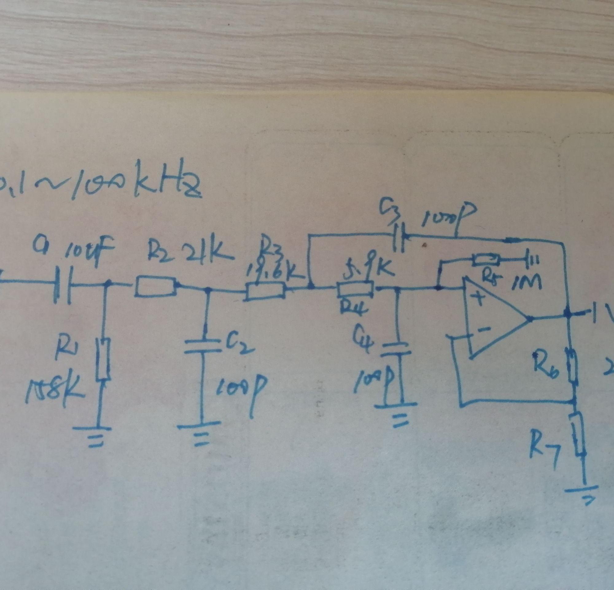 请问这个电路的数值是如何算的?