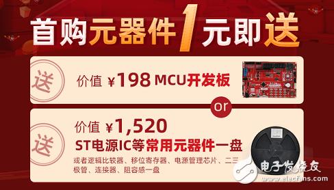 """【福利】华秋商场11.11活动,新人""""巨惠"""""""