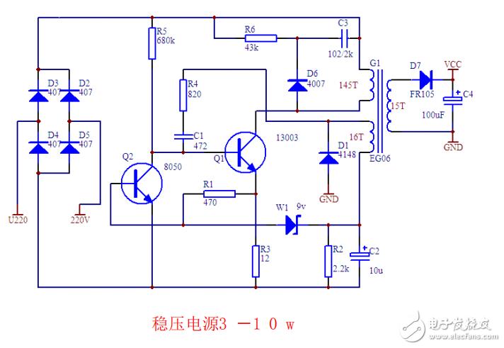 DIY新手必看,44种电子设计电路原理图