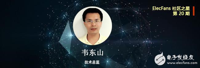 韦东山:分享学习嵌入式的正确打开方式