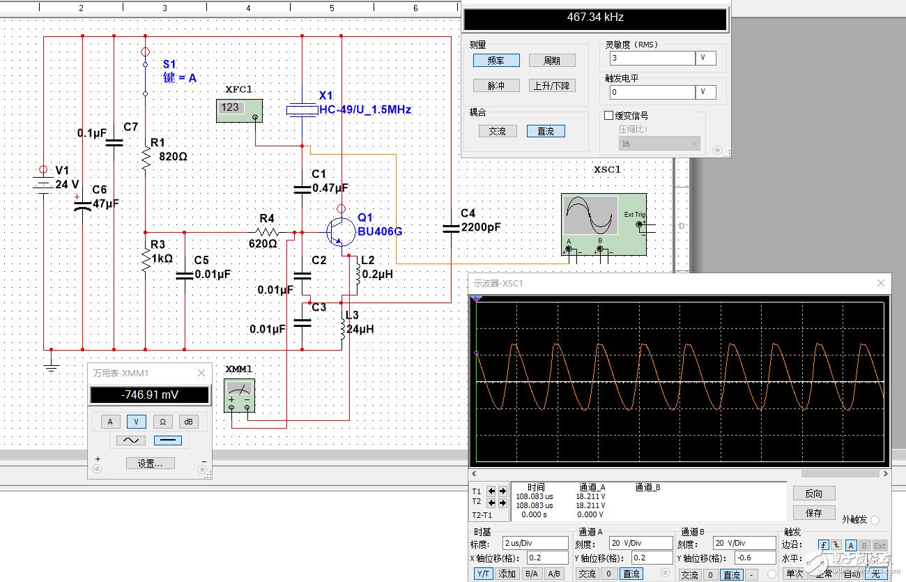 基于bu406的超声波水雾振荡电路