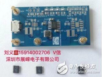 TWS充电仓芯片ETA9085:带四灯、1μA低功耗、20V高耐压