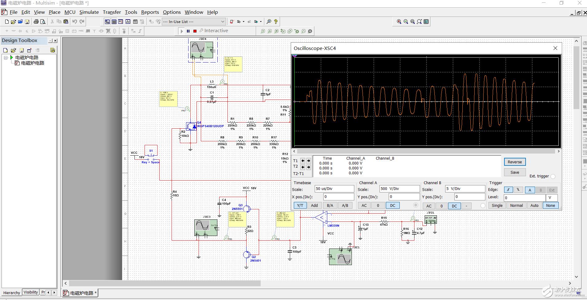 电磁炉不能持续谐振,请问该电路是否合格?