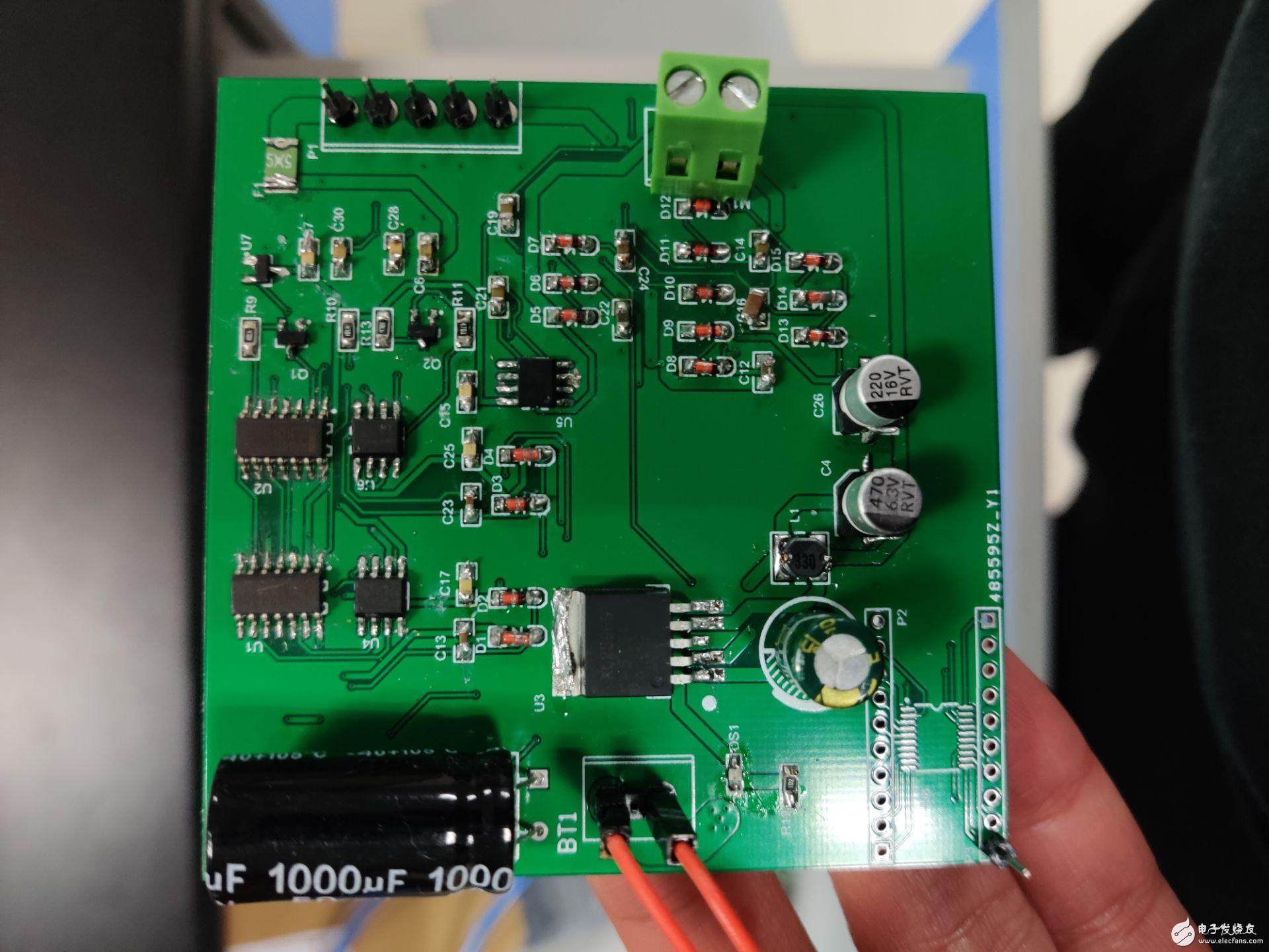 【PCB设计大赛】这是一个电机驱动模块,是一个抄板的模块