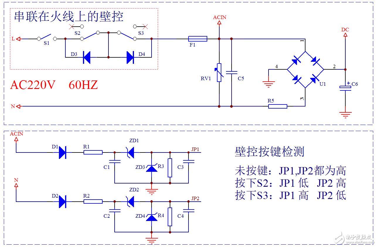 220V单相交流电机控制板输入火线上串联壁控,如何用尽可能简单的方式检测壁控按键?