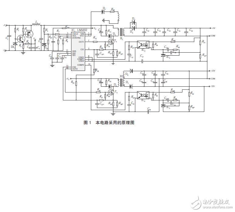 急求雙通道交互式電流模式控制器LM5032外圍電路以及電路解析?