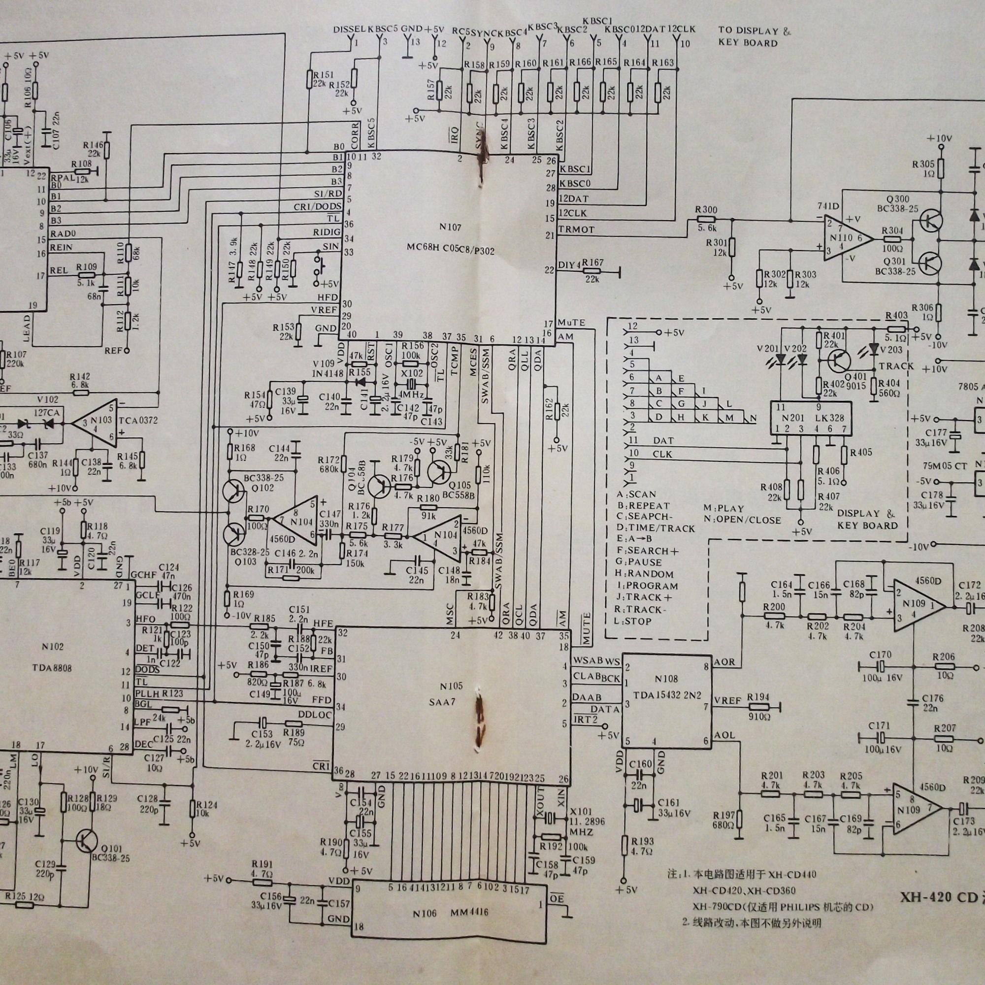 CDM4星河XH-420CD机电路图