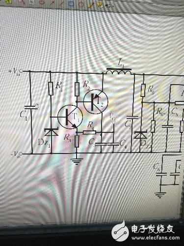 这两个串联的三极管组成的电路工作原理哪位大神给分析一下?