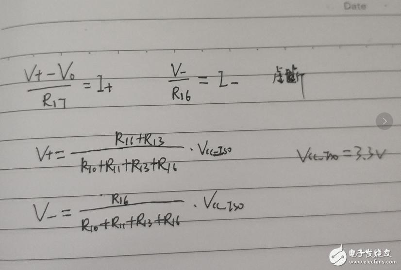 求助,如圖為比較器輸入LVDS信號,輸入電流0.5mA,圖中反饋電阻R17怎么計算?