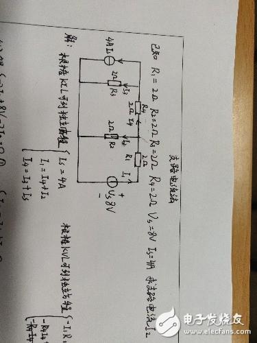用叠加定理求支路电流i2