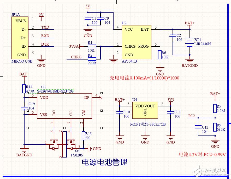 关于S-8261ABJMD-G3JT2G 掉电锁电池输出问题