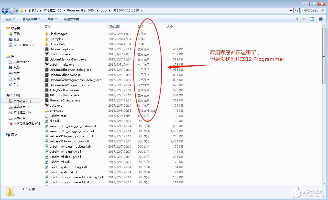 【求助】关于使用USBDM烧写中遇到的问题