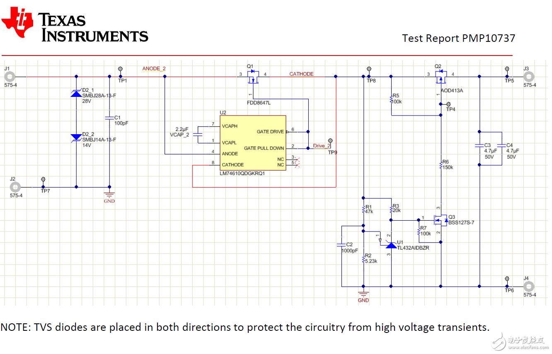 电源路径保护-防反接和过压保护电路