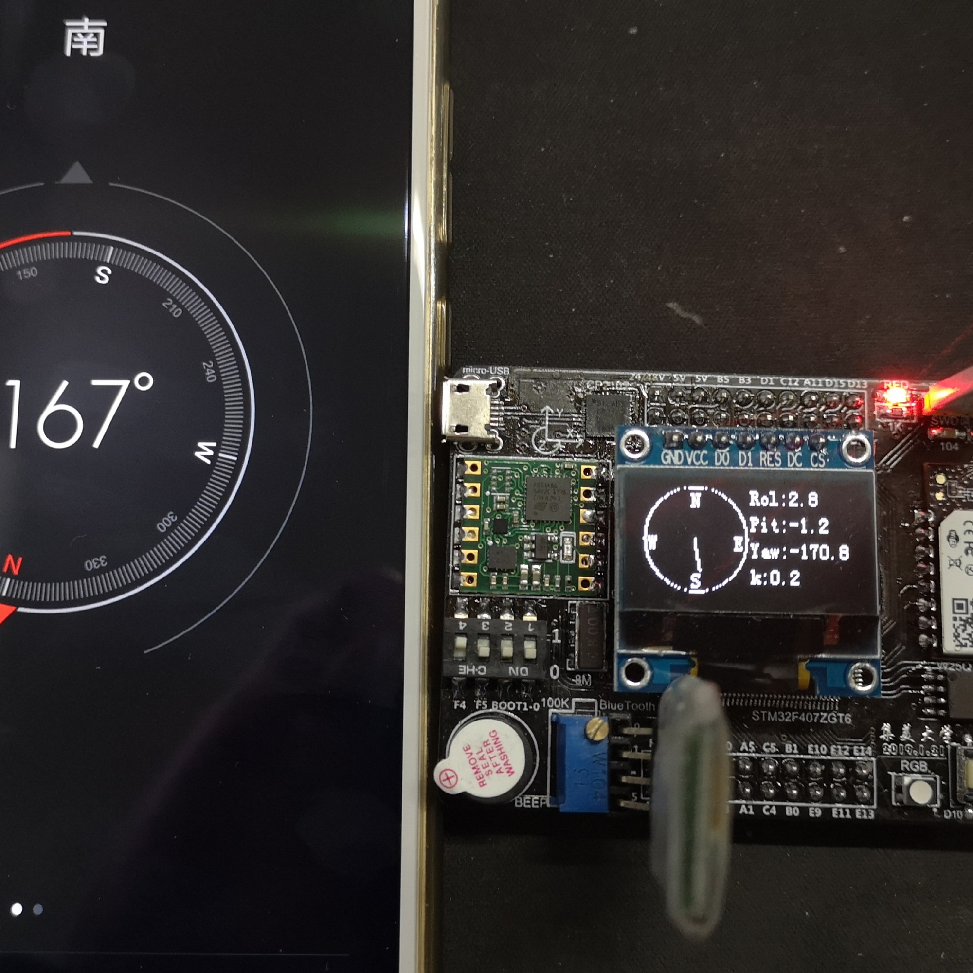 【小项目程序分享】STM32 OLED打点划线画圆 OLED电子罗盘
